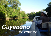 Cuyabeno Adventure Rainforest Tour